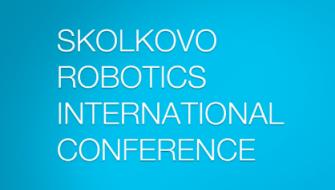 Собрание по робототехнике в Сколково!