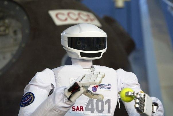 Российский робот аватар
