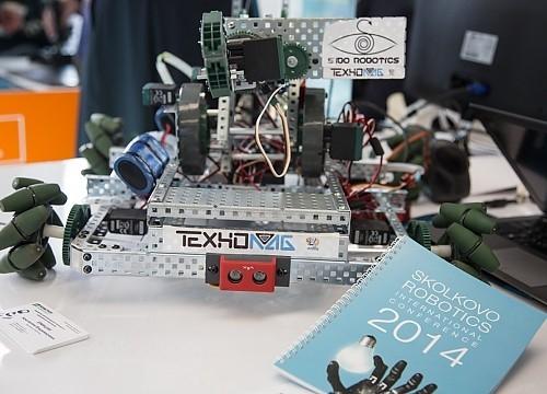 Господдержка робототехники в России