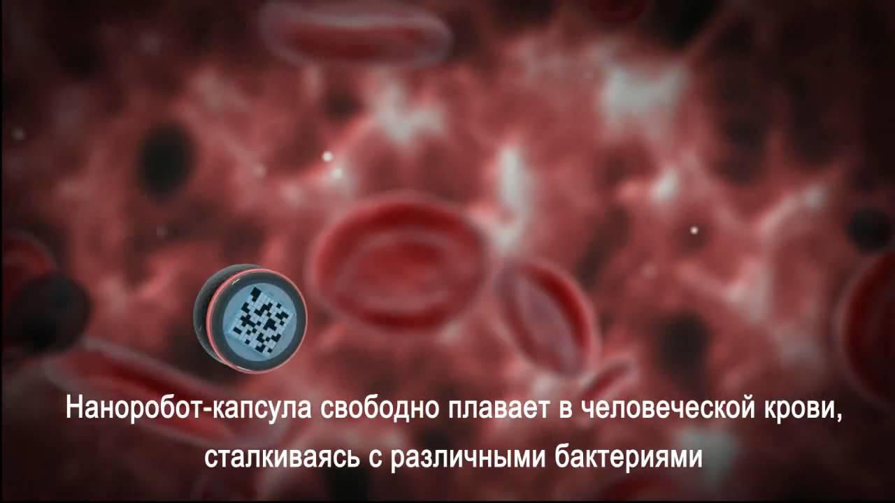 Нанороботы на основе нитей ДНК