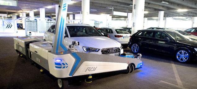 Паркомат в Дюссельдорфе