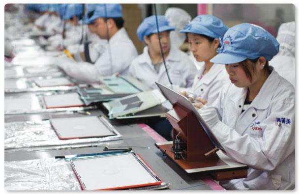 Роботы соберут iPhone 6