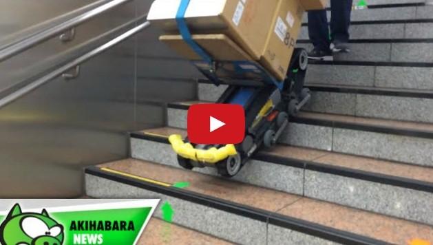 С роботизированной тележкой больше не нужно поднимать тяжелые вещи