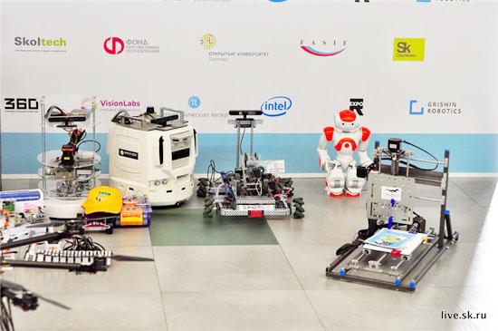 Skolkovo_Robotics_Conference